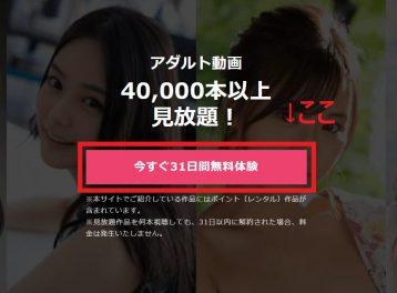 yu-nekusutotouroku