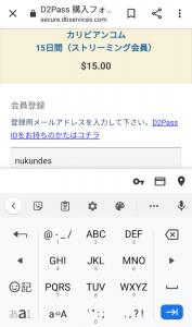 KARIBIANKOMUSUMAHO4